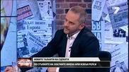 Кристина Димитрова Животът извън сцената - Революция Tv7