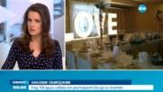 ЛАКОМИ ОБИРДЖИИ: Над 100 души избяха от ресторант без да си платят