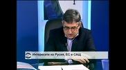 Румен Кънчев: Украйна - член на ЕС в близко бъдеще, но не и на НАТО