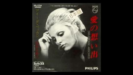 Ajda Pekkan - Wasureenu hito (sensiz Yillarda) - Japonca