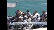 """Бойци на """"Ислямска държава"""" влизали в Европа като бежанци"""