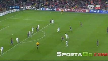 Барселона 1 - 0 Интер 1/2 - финал реванш Шампионска Лига {общ резултат 2:3} (28.04.2010)