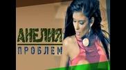 aneliq 2010 - Problem Vbox7
