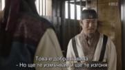 Hwarang / Хуаранг E06 бг превод