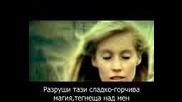 Apocalyptica - Bittersweet (Bg Subs)