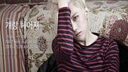 !бг превод (장현승) Jang Hyunseung - Break Up With Him 걔랑 헤어져 (feat. 토끼)