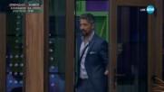 Стефан Николов влиза в Къщата на VIP Brother 2018