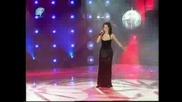 Невена Цонева - Не Изчезвай Live