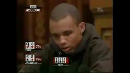 Най - големият блъф в историята на покера