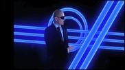 Най - На Pitbull - Now You See It ~hq~