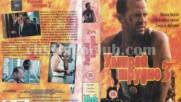 Умирай трудно 3 (синхронен екип 1, дублаж на видеокасета от Мулти Видео Център, 1997 г.) (запис)