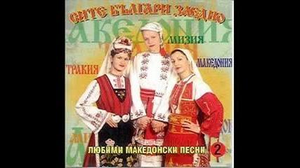 Сите Българи Заедно - Къде и да одиш