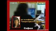 Циганка бие и псува репортер на господари на ефира !