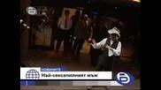 Сп. Пийпъл обяви Джони Деп за най - сексапилен мъж на годината