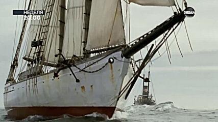 """""""Морският вълк"""" на 9 и 16 май от 20.00 ч. по DIEMA"""