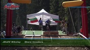 4x Pro Tour 2014 - Квалификации - Пампорово