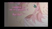 Sasusaku ~ Gaasun [ Love or War ? ] - End