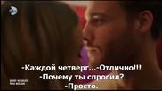 Въпрос на чест - еп.2/2 (rus subs)