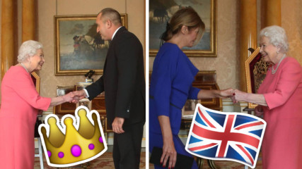 Десислава Радева с уникален подарък за кралица Елизабет! Вижте го!