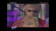 Vip Dance - Урсула Се Разплаква След Танца* Контемпорари*