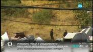 Експлозия на цистерна с газ разруши детска болница в Мексико