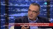 Антон Кутев за развитието по делото срещу Цветанов