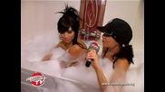 Голи във ваната с Lady B