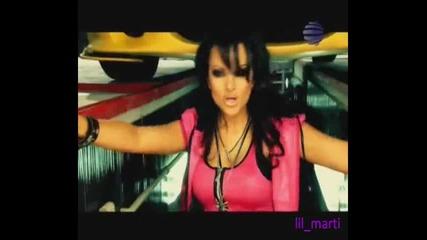 Димана - За Малко Да Ме Имаш [hq]