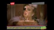 Haifa Wаhbe - Ma J2ouch L7add