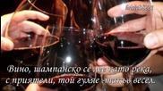 Сергей Любавин - Я пьян от любви