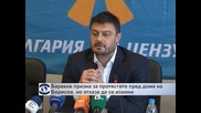 Бареков призна за протестите пред дома на Борисов, но отказа да се извини