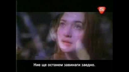 [bg Субтитри] Celine Dion - My Heart Will Go On
