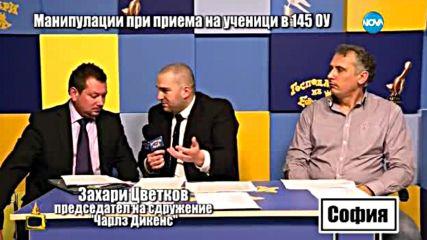 Господари на ефира (21.04.2016)
