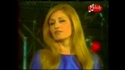 # Dalida - Pour ne pas vivre seul