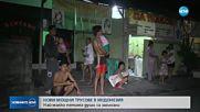 Най-малко петима загинали при поредно земетресение в Индонезия