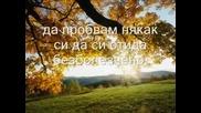 - Zapisano U Vremenu