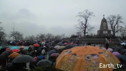 Честване на 3-ти март - гр. Пловдив