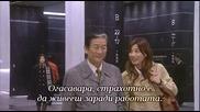 [бг субс] Haken no Hinkaku - епизод 5 - 1/2