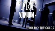 Trf - Улични (remix By The Gold Z)