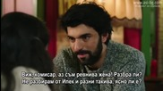 Kara Para Ask - 32 епизод - Елиф и Йомер разговарят за Ипек bg sub