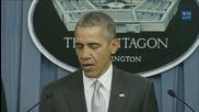 Обама: САЩ удря ИД по-силно от всякога