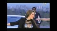 Алисия - Жестока Болка