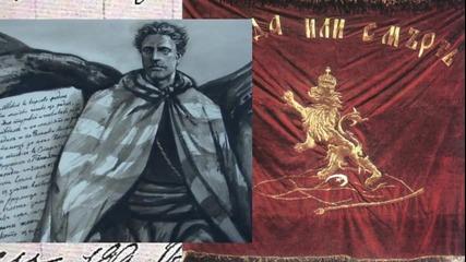 Български светини: Безподобния Апостол