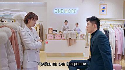 Love Designer (2020) / Любов към висшата мода - Ep39 - bg sub