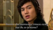 Boys Before Flowers E07