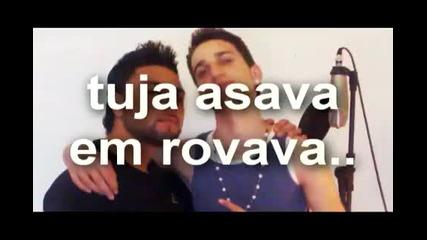 Ibo ft. Denis - Samo jek sati te dikav tu 2010