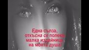 С Ъ Л З А Т А