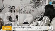 """В аванс: Жената до Йордан Лечков в събота в """"Събуди се"""""""