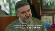 Мръсни пари и любов еп.28-3 Бг.суб. Турция