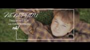 nb! Пеперуди (2016) - къс филм